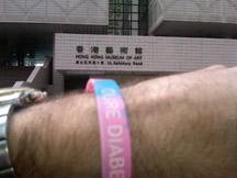 Hong Kong - M.B.
