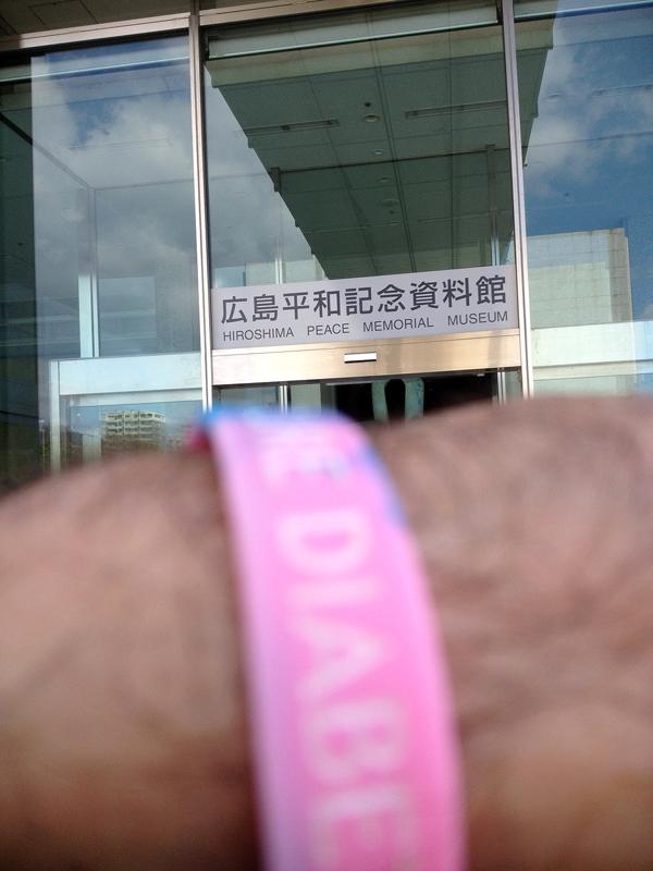 Hiroshima Museum, Japan - M.B.