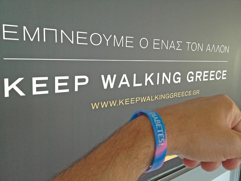 Athens, Greece - G.C.
